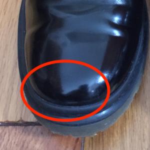 Poromeric - Scuff Removed